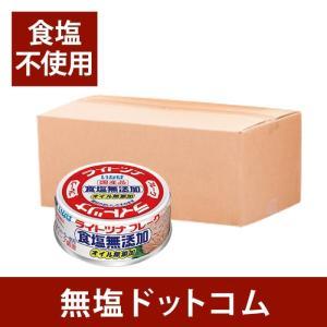 国産の脂ののったサバを食塩を使用せず水煮にしました。 スーパーなどで販売されている一般的なサバの水煮...