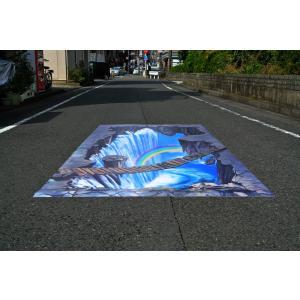 3Dストリートアート 滝