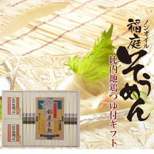 お中元 父の日 に大好評。他の産地(揖保乃糸、小豆島など)産とはまた違った美味しさの素麺をお楽しみ頂...