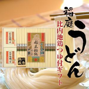 無限堂   稲庭うどん「一念熟成」 比内地鶏つゆギフト 桐箱入り TOM-30|mugendo
