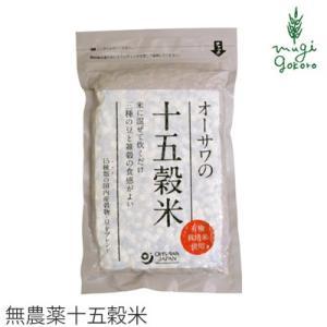 オーサワジャパン オーサワの十五穀米 300g 購入金額別特典あり 正規品 国内産 無添加 オーガニック 無農薬 有機|mugigokoro-y