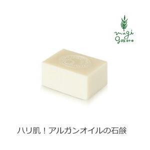 洗顔料 無添加 ナイアード アルガン石鹸 145g 石鹸(洗顔 全身洗浄 シャンプー など) オーガニック 正規品 スキンケア 洗顔 アルガンオイル ノンケミカル|mugigokoro-y