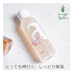 化粧水 無添加 アンナトゥモール ナチュラルローション しっとり 120ml オーガニック 送料無料 スキンケア ローション 天然|mugigokoro-y