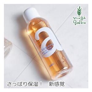 化粧水 無添加 アンナトゥモール ナチュラルローション さっぱり 120ml オーガニック 送料無料 スキンケア ローション 天然|mugigokoro-y