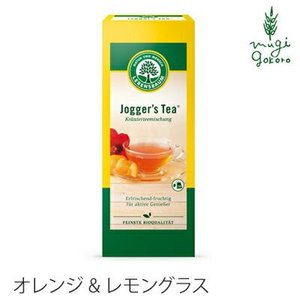 紅茶 ハーブティー オーガニック レーベンスバウム オーガニックハーブティー オレンジ&レモングラス 30g(1.5gx20個) LEBENSBAUM 無添加 無農薬 有機|mugigokoro-y