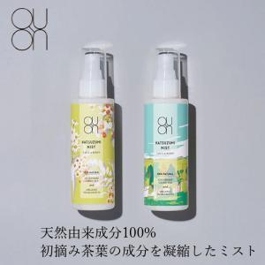 QUON クオン 2020 初摘みサマーミスト 150ml 化粧水 オーガニック 無添加 スキンケア ローション プレ化粧水 天然|mugigokoro-y