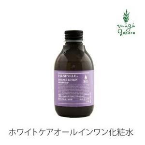 化粧水 無添加 パルセイユ ホワイトケアエッセンスローション 140ml オーガニック 送料無料 ナチュラル 天然 オールインワン 植物 BIO ノンケミカル 自然|mugigokoro-y