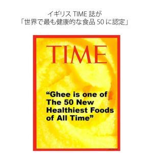 GHEE EASY ギー・イージー 200g 食用バター オーガニック 無添加 送料無料 ギー バター 食品 調味料 油 mugigokoro-y 02