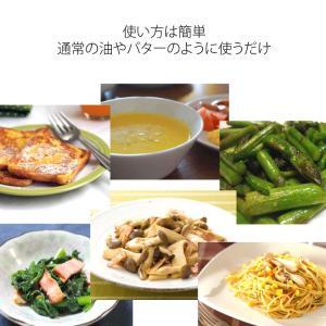 GHEE EASY ギー・イージー 200g 食用バター オーガニック 無添加 送料無料 ギー バター 食品 調味料 油 mugigokoro-y 03