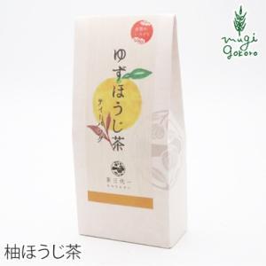 茶 無添加 茶三代一 ゆずほうじ茶 ティーバッグ 3g×7袋入 お茶 ちゃさんだい  購入金額別特典あり 正規品 ばん茶 無添加|mugigokoro-y