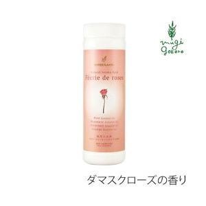 ■正規品■【入浴剤/オーガニック/無添加/送料無料】(ハイパ...