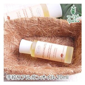 アルガンオイル 無添加 アルガンドール アルガンドール・コスメティック 20ml 送料無料 フェイスオイル オーガニック 美容液|mugigokoro-y