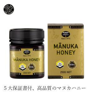 ハニージャパン マヌカハニーUMF(ユニーク・マヌカ・ファクター)15+ 250g 食用ハチミツ オーガニック 無添加 送料無料 食品 蜂蜜|mugigokoro-y