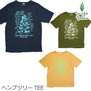 ゴーヘンプ GOHEMP ヘンプツリー ベーシックTシャツ HEMP TREE BASIC S/SL TEE Tシャツ 購入金額別特典あり 正規品|mugigokoro-y