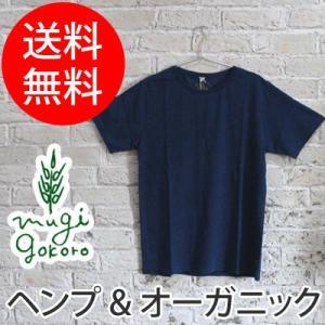 Tシャツ 無添加 ゴーヘンプ GOHEMP ベーシックTシャツ インディゴ BASIC S/SL TEE/INDIGO オーガニック 送料無料 ヘンプ オーガニックコットン 麻 半袖 藍染め|mugigokoro-y