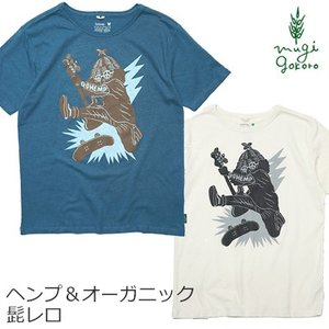 ゴーヘンプ GOHEMP 髭レロ by PAINTER P BASIC S/SL TEE ベーシックTシャツ Tシャツ 購入金額別特典あり 正規品 オーガニック 無添加|mugigokoro-y