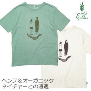 ゴーヘンプ GOHEMP Encountere by 高柳浩太郎 BASIC S/SL TEE ベーシックTシャツ Tシャツ 購入金額別特典あり 正規品 オーガニック|mugigokoro-y