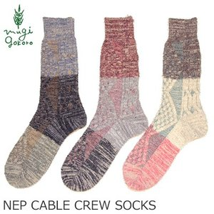 靴下 ゴーヘンプ GOHEMP NEP CABLE CREW SOCKS (ghg0036gll) ネップ ケーブル クルー ソックス アノニマスイズム 購入金額別特典あり|mugigokoro-y