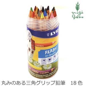 色 鉛筆 リラ ファルビー 軸白木18色PPボックスセット 色鉛筆 いろえんぴつ 正規品 オーガニック 送料無料 天然 ナチュラル ノンケミカル 自然|mugigokoro-y