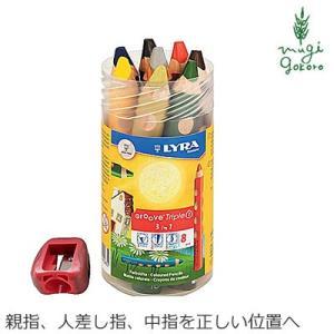 色 鉛筆 リラ グルーヴトリプルワン 8色セット *シャープナー付き クレヨン 色鉛筆 水彩画用の色鉛筆 購入金額別特典あり 正規品 オーガニック 送料無料|mugigokoro-y