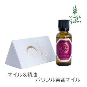 美容オイル 無添加 MOONSOAP ムーンソープ クインタプルエッセンス 30ml オーガニック 送料無料 正規品 美容液 スキンケア 天然 ナチュラル ノンケミカル|mugigokoro-y