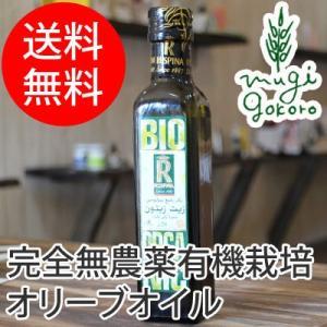 オリーブオイル/オーガニック/無添加ルスピナRUSPINAエキストラバージンオリーブオイル  オーガニック 500ml〈食用オリーブオイル)|mugigokoro-y
