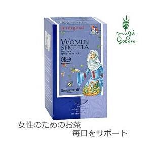 紅茶 ハーブティー 無添加 ゾネントア sonnentor ヒルデガルトのお茶 女性のためのお茶 1.5g×18袋 オーガニック アーユルヴェーダ 有機 天然 ナチュラル 女性|mugigokoro-y