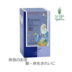紅茶 ハーブティー 無添加 ゾネントア sonnentor ヒルデガルトのお茶 断食のお茶 1.3g×18袋 正規品 オーガニック アーユルヴェーダ 有機 自然 天然 ナチュラル|mugigokoro-y
