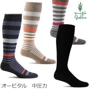 靴下 ソックウェル オービタル 着圧ソックス Sockwell Orbital 購入金額別特典あり 正規品|mugigokoro-y