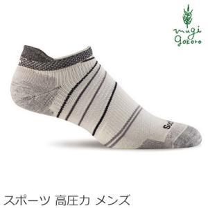 靴下 ソックウェル ペイサーマイクロ メンズ 着圧ソックス Sockwell PACERMICRO 購入金額別特典あり 正規品|mugigokoro-y