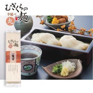 むぎくらの麺 丸麺 1袋(80g×3束)うどん ざる 冷やし にゅうめん つけ麺 ほっと麺 かけうどん そうめん ひやむぎ MFM-A|mugikura