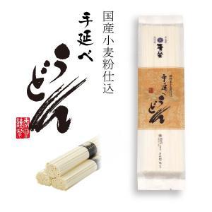 国産小麦仕込 手延べ うどん 1袋(80g×3束) KU-A mugikura