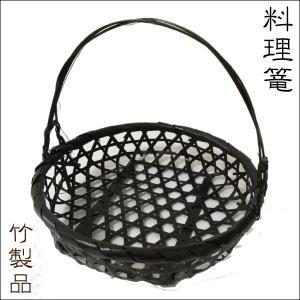 溜塗り若菜篭(大)4個セット YB-22136 竹製品 料理篭 手付竹篭|mugimugi-studio