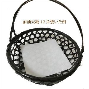 溜塗り若菜篭(大)4個セット YB-22136 竹製品 料理篭 手付竹篭|mugimugi-studio|04