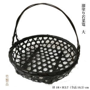 溜塗り若菜篭(大)4個セット YB-22136 竹製品 料理篭 手付竹篭|mugimugi-studio|07