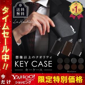 キーケース 本革 スマートキー カーボンレザー 高級レザー 6連リング カードキーも収納可能 機能性...