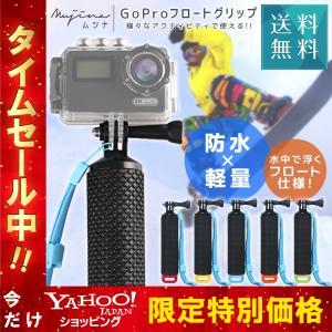 【適合機種】 GoPro hero7、hero6、hero5、その他GoPro全般、Session ...
