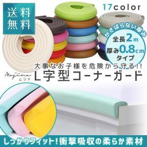 【商品仕様】 サイズ:2.0cm × 2.0cm  /  厚み:0.8cm  /  長さ:200cm...