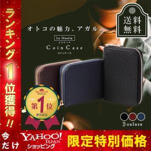 コインケース 小銭入れ ミニ財布 メンズ 財布 スリムウォレット ボックス付き