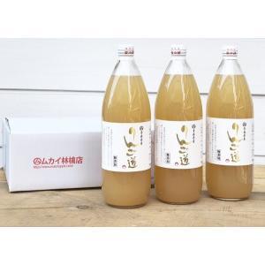 青森りんごジュース 「りんご道」1000ml×3本セット|mukairingo1