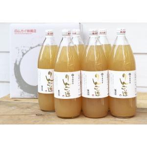 青森りんごジュース 「りんご道」1000ml×12本セット|mukairingo1