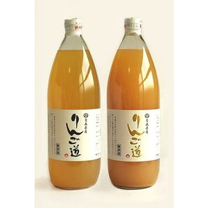 青森りんごジュース 「りんご道」1000ml×2本セット|mukairingo1