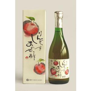 醸造酢 りんご酢 「りんごっす しあわせっ酢」(りんご酢100%) 720ml