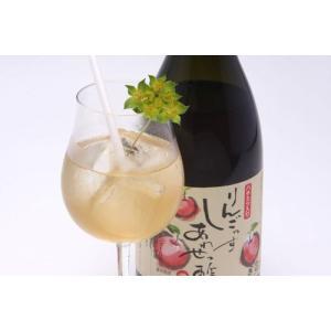 醸造酢 りんご酢 「りんごっす しあわせっ酢」...の詳細画像2