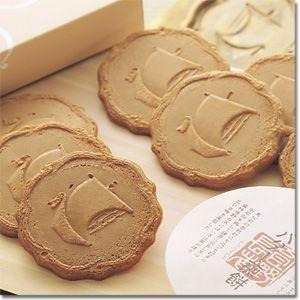 バター煎餅 食野長者15枚入 常温便 敬老の日 敬老会 長生会 お土産 記念品 mukashin