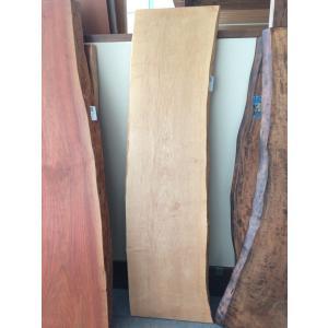 カエデ 楓 一枚板 無垢 テーブル オイル仕上げ済 1980×520×43|mukusakura