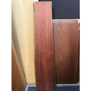 センダン 栴檀 一枚板 無垢 テーブル オイル仕上げ済 1870×320×43|mukusakura