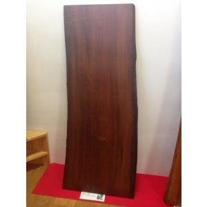 ヤマザクラ 一枚板 無垢 テーブル 柿渋 2100×570×70|mukusakura
