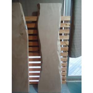 カエデ 楓 一枚板 無垢 テーブル ウレタン塗装済 1960×470×45|mukusakura