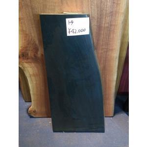 トチ 栃 一枚板 無垢 テーブル 藍染済 770×330×45|mukusakura